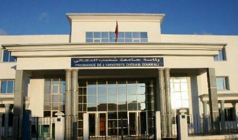 جامعة شعيب الدكالي في موعد مع الصحافة الوطنية و الجهوية بهذا التاريخ