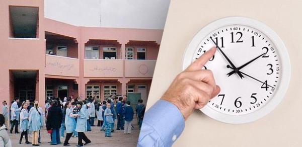 وزير التعليم يكشف عن التوقيت المدرسي المعتمد بعد GMT+1