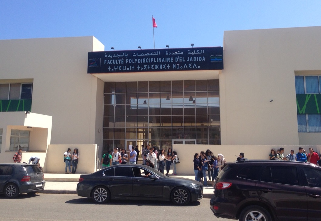"""يوم دراسي حول موضوع:""""القانون الجديد لمحاربة العنف ضد النساء أية حماية للمرأة المغربية""""؟"""