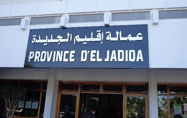 السيدة رحمة لحمر من سيدي اعلي دائرة أزمور تشتكي من الاضرار التي لحقت بها نتيجة نفث سموم فرن تقليدي خارج القانون