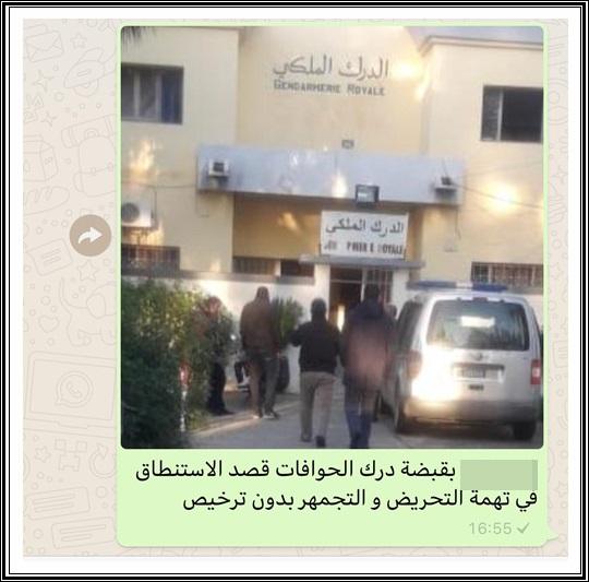 لهذه الأسباب تم اعتقال أحد المحرضين على العصيان بجماعة الحوافات دون سند قانوني